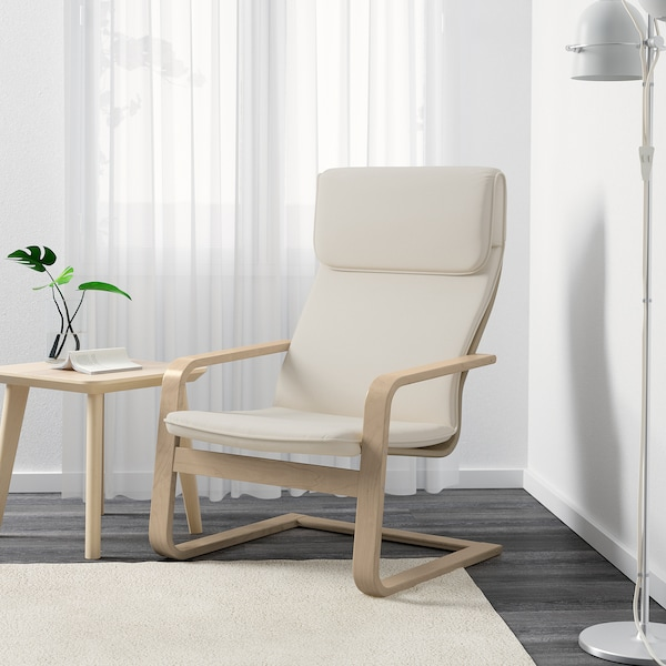 Pello Armchair Holmby Natural Ikea