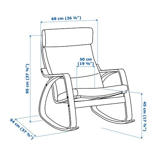 Poäng Rocking Chair Glose Dark Brown Ikea