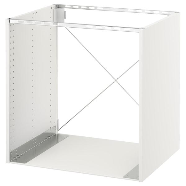 Sektion Base Cabinet For Oven White