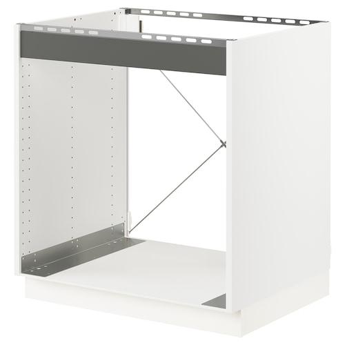 IKEA SEKTION Base cabinet for oven