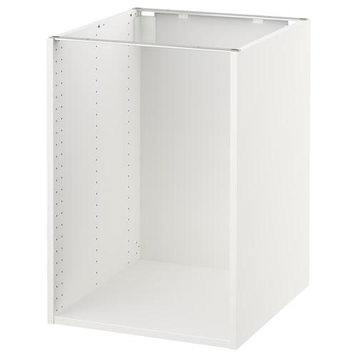 Sektion Base Cabinet Frame White