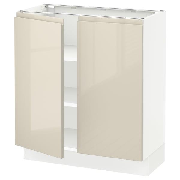 "SEKTION Base cabinet with shelves/2 doors, white/Voxtorp high-gloss light beige, 30x15x30 """