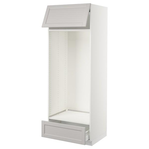 "SEKTION hi cab f/double oven w drawer/door white Maximera/Lerhyttan light gray 30 "" 24 "" 24 3/4 "" 80 """