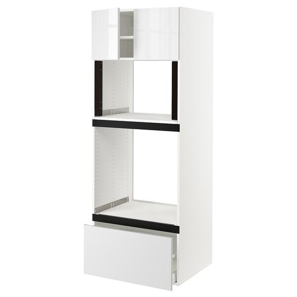 "SEKTION Hi cb f oven/micro w drawer/2 doors, white/Ringhult white, 30x24x80 """