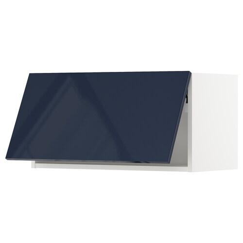 IKEA SEKTION Wall cabinet horizontal
