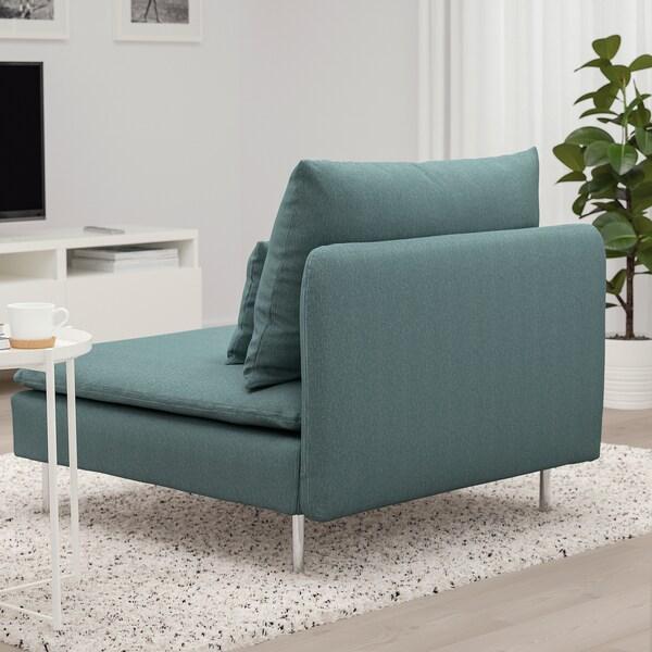 IKEA SÖDERHAMN 1-seat section