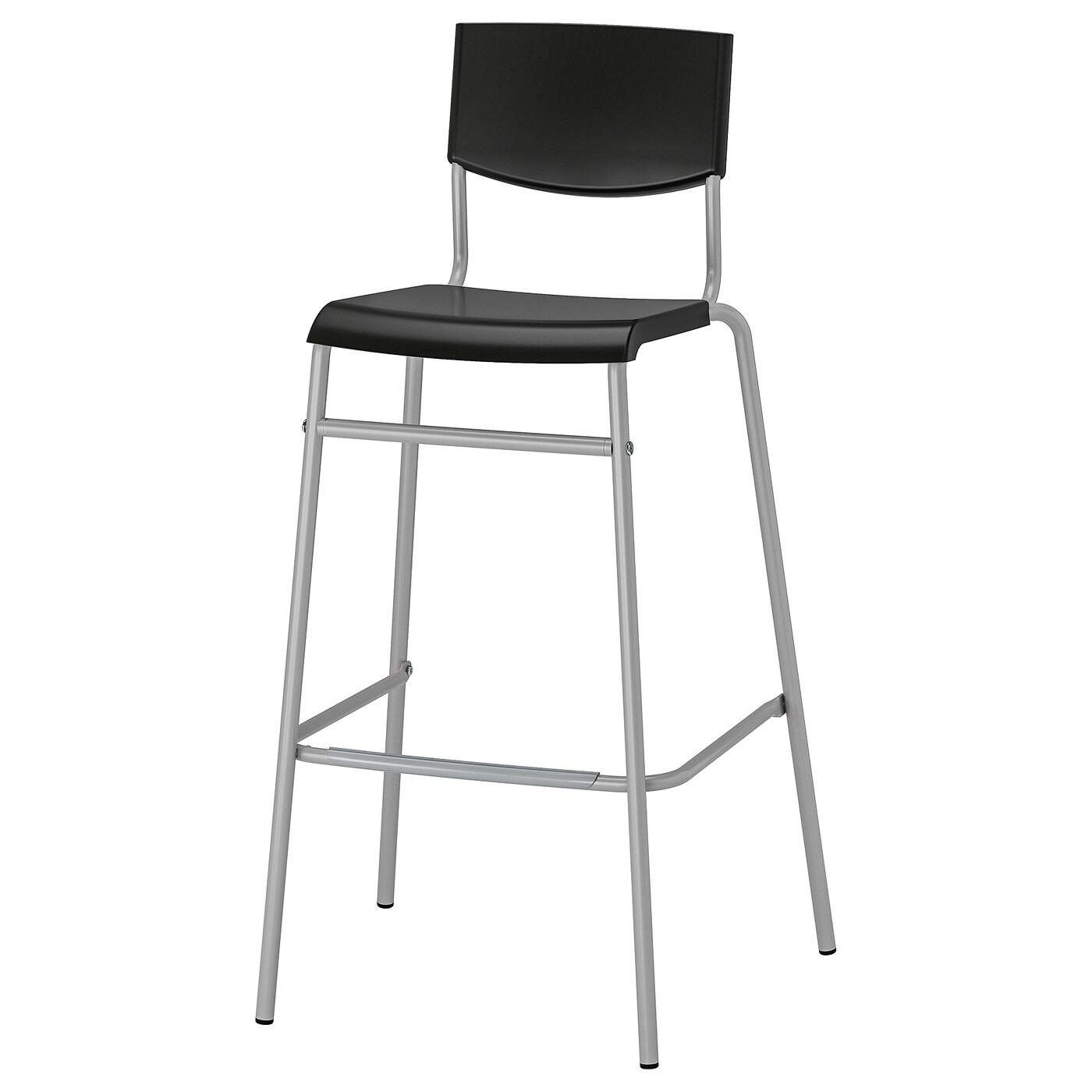 STIG - Bar stool with backrest, black, silver color