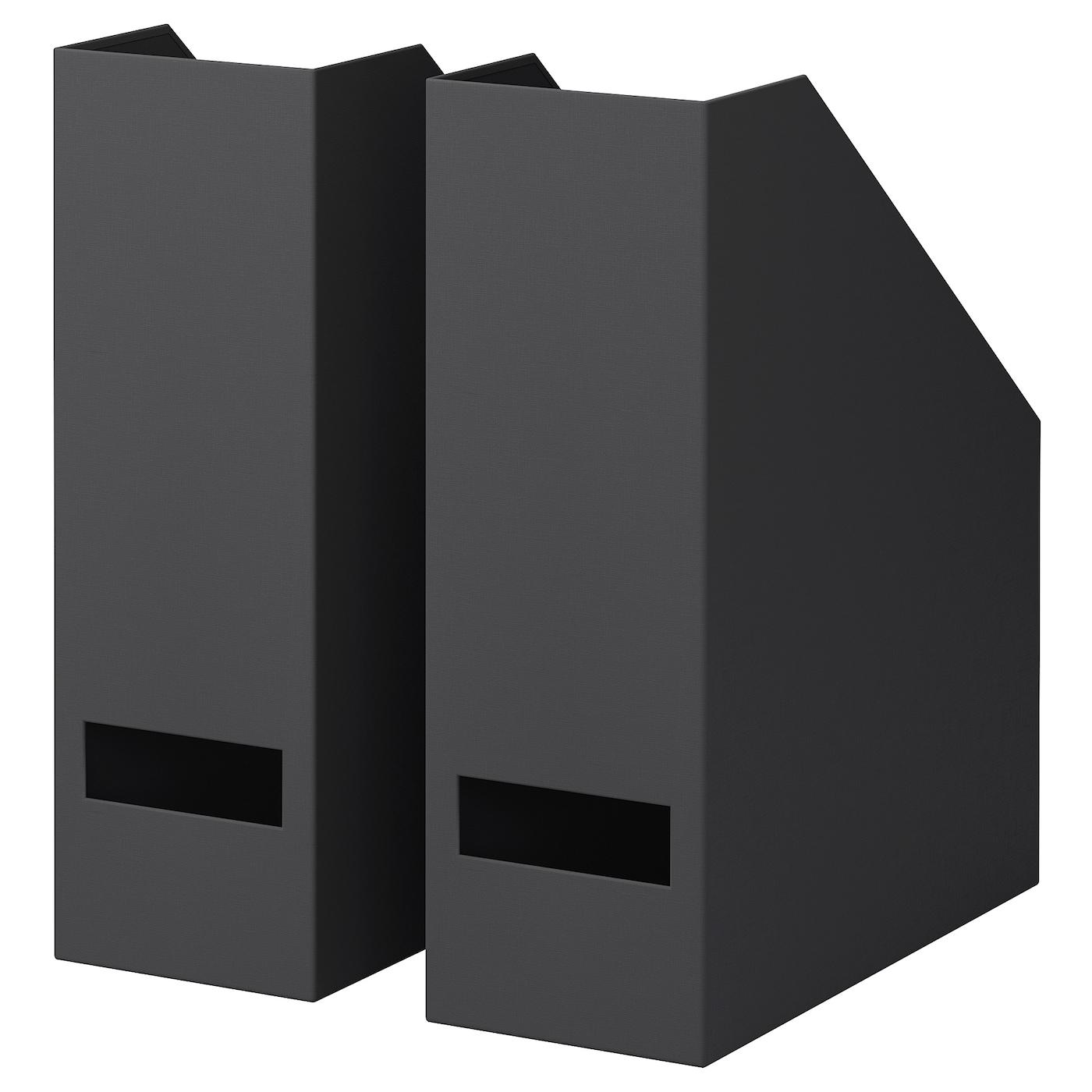TJENA Magazine file, black, Ikea classroom organization