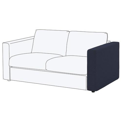 IKEA VIMLE Armrest